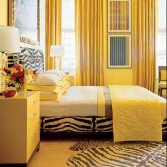 Yellow and zebra print