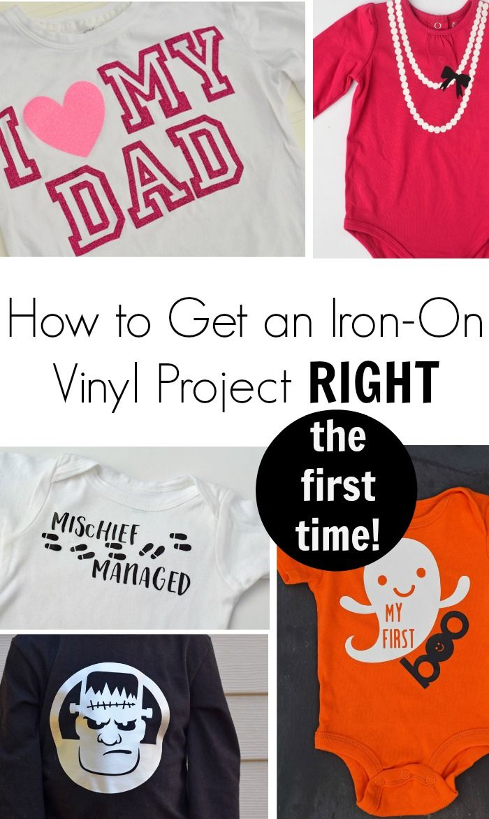 How To Get An Iron On Or Heat Transfer Vinyl Project Right The First