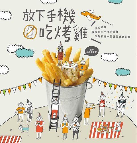 Yummy fries!!!