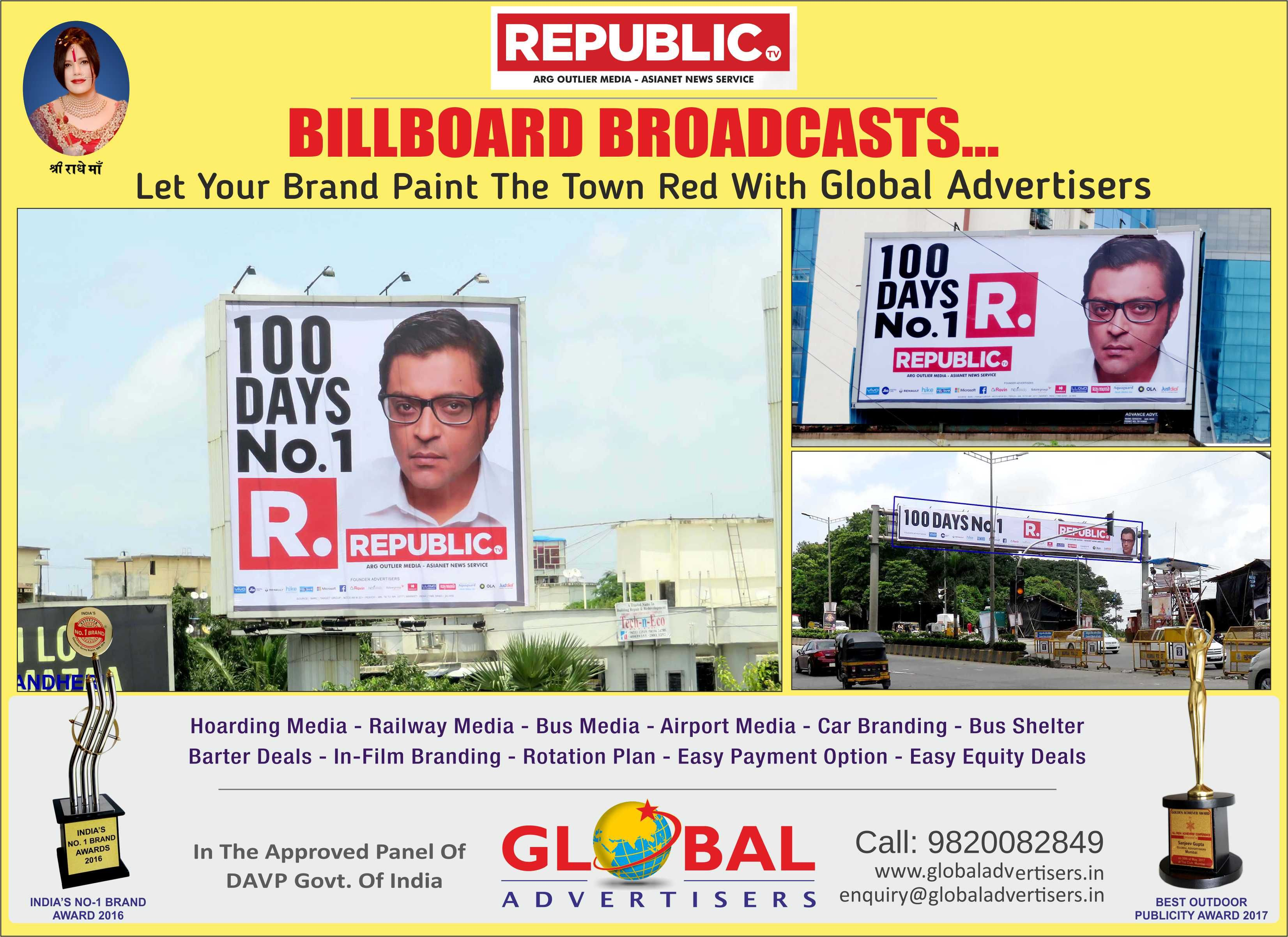 Global Advertisers Executes Huge Outdoor Campaign For Republic Tv Hoardings Billboards News Outdoor Advertising Advertising Global