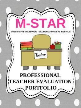 MStar Teacher Evaluation Portfolio  Teaching Port Folio Ideas