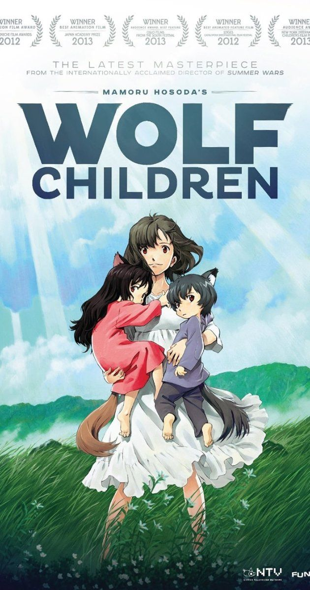 Directed by Mamoru Hosoda.  With Aoi Miyazaki, Takao Ohsawa, Haru Kuroki, Yukito Nishii. College student Hana falls in love with another student who turns out to be a werewolf, who dies in an accident after their second child. Hana moves to the rural countryside where her husband grew up to raise her two werewolf children.
