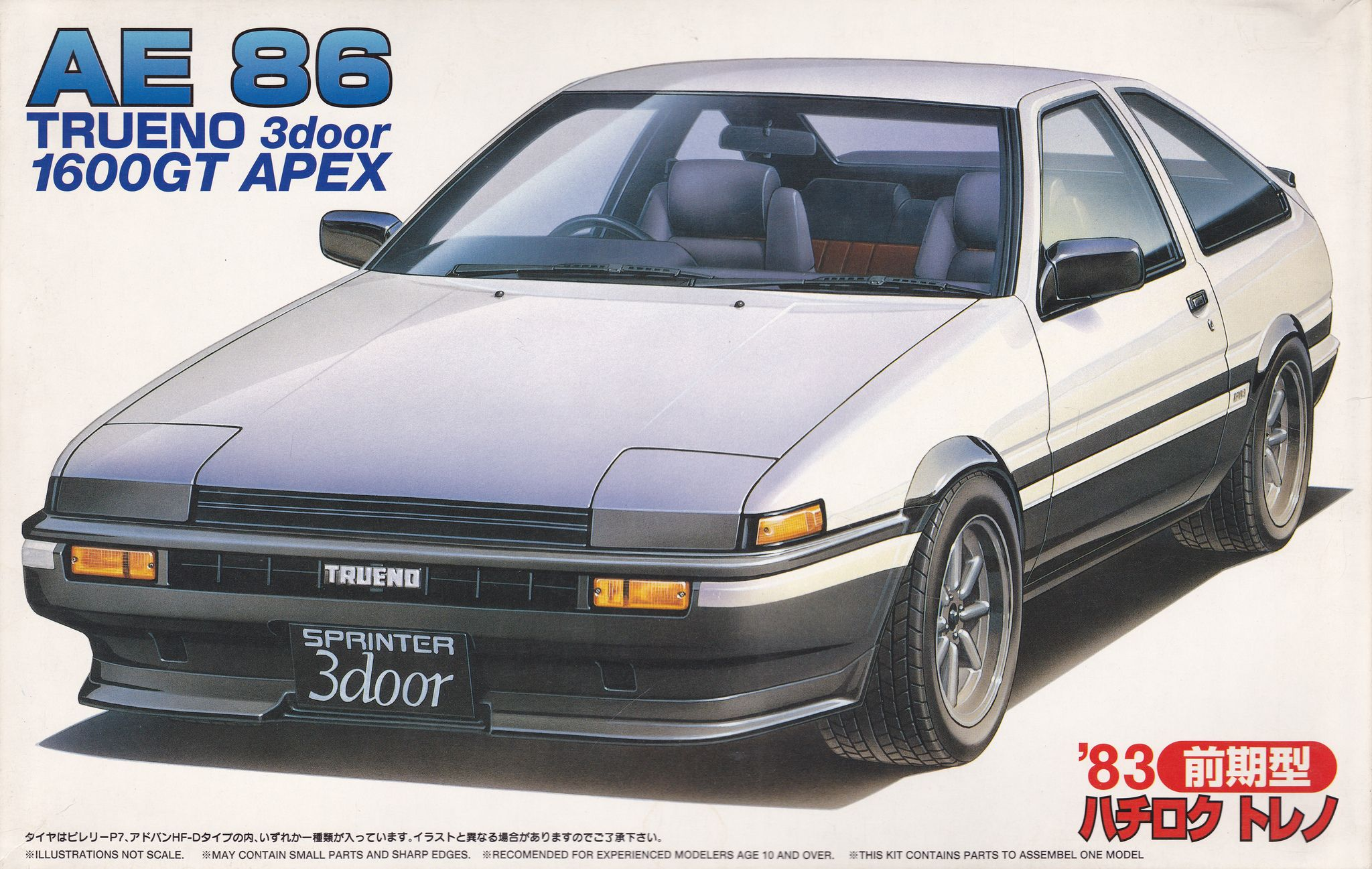 All Sizes Ae86 Toyota Sprinter Trueno 1600 Gt Apex Flickr