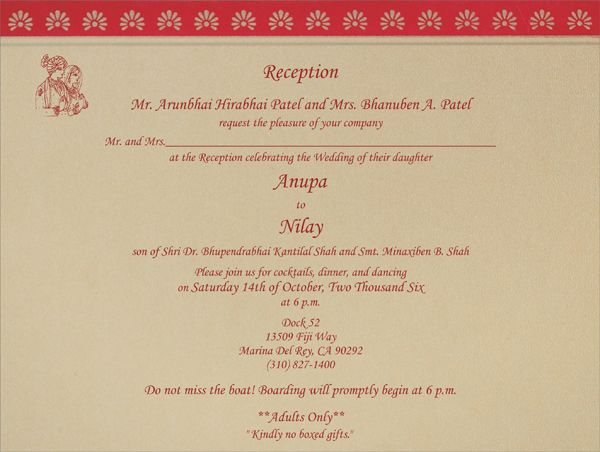 Indian Wedding Invitation Wording Template Wedding Reception