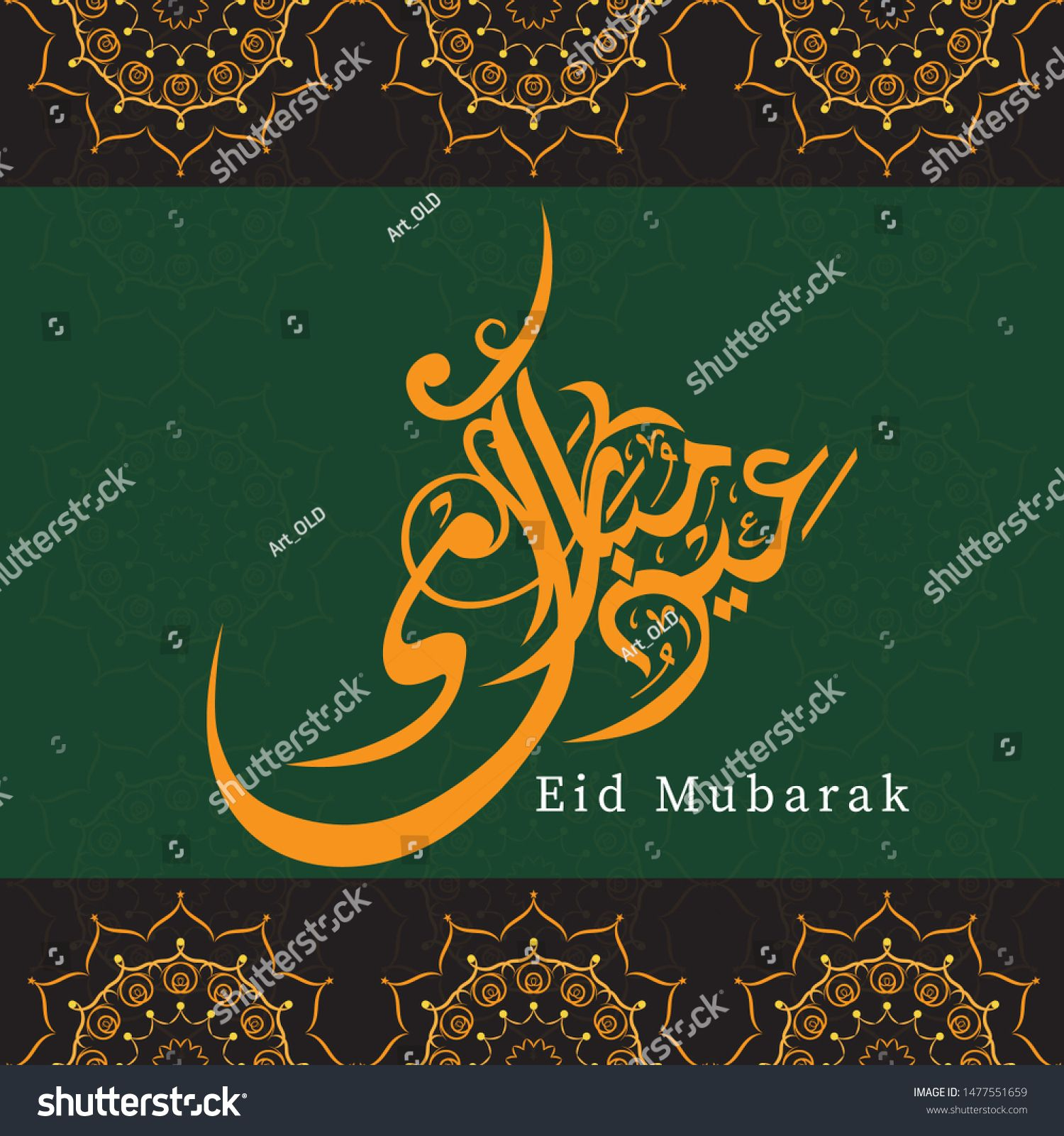 Eid Mubarak Greeting Card Template Islamic Design Motif And