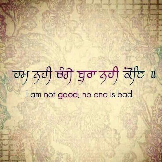I Am Not Goodno One Is Bad Room Wall Part 2 Sri Guru