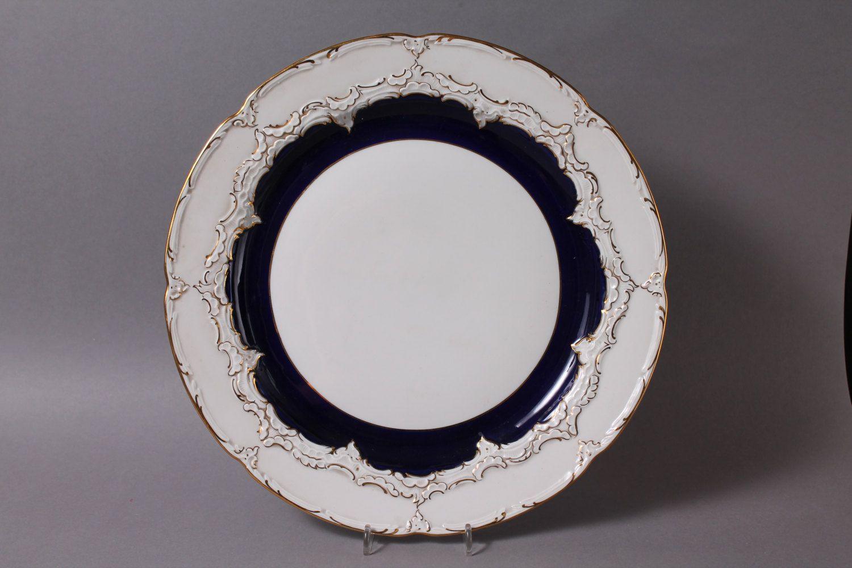 Meissen Prunk B-Form kobaltblau Kuchenplatte Platte Ø 31 cm 1.Wahl von porcelainexpert auf Etsy