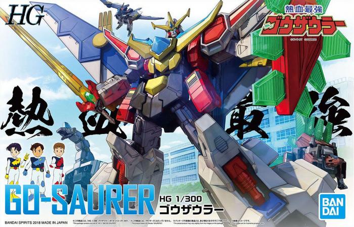 Bandai - HG 1/300 Go-Saurer | Ages Three and Up New and Upcoming