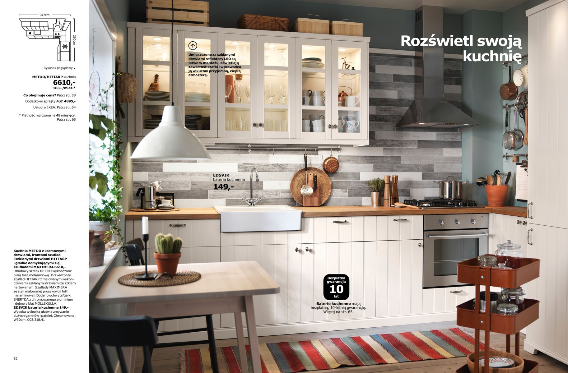 Broszura Kuchnie IKEA 2018 | Home ❤ ☀ | Pinterest