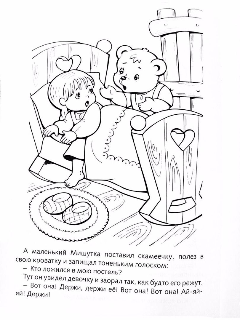 Pin By Tống Hạnh On Coloring Stories Bear Activities Preschool Coloring Pages Bird Crafts