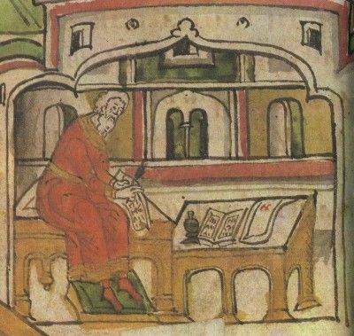Medieval Russian scribe, hard at work.