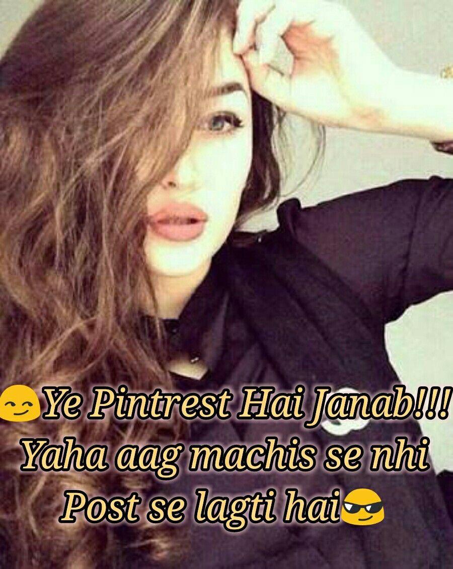 Girl With Attitude Quotes Sahi Kaha ✌ Pinterest Love  Me P  Pinterest  Attitude Dear