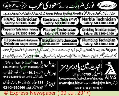 Technician Plumbing Technician Jobs In Saudi Arabia Overseas Jobs Hvac Technician Job