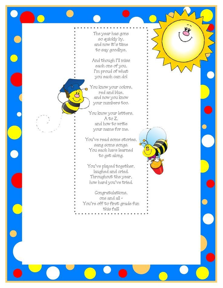 preschool graduation poems and songs kindergarten graduation poems search keepin it 211