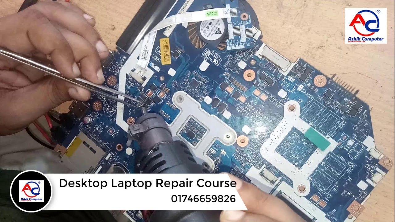How to repair laptop motherboard no power | laptop repair practical
