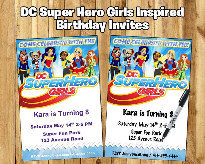 Diy Dc Super Hero Girls Inspired Invite Download Customize Print