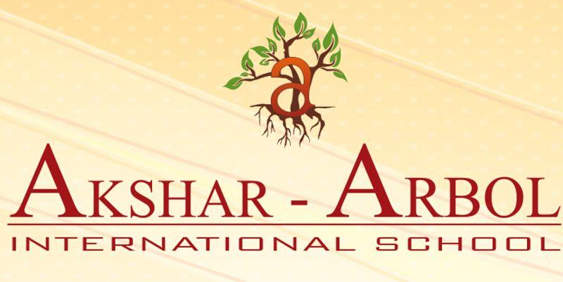 Governor Banwarilal Purohit inaugurate Akshar Arbol International School On Sep 05