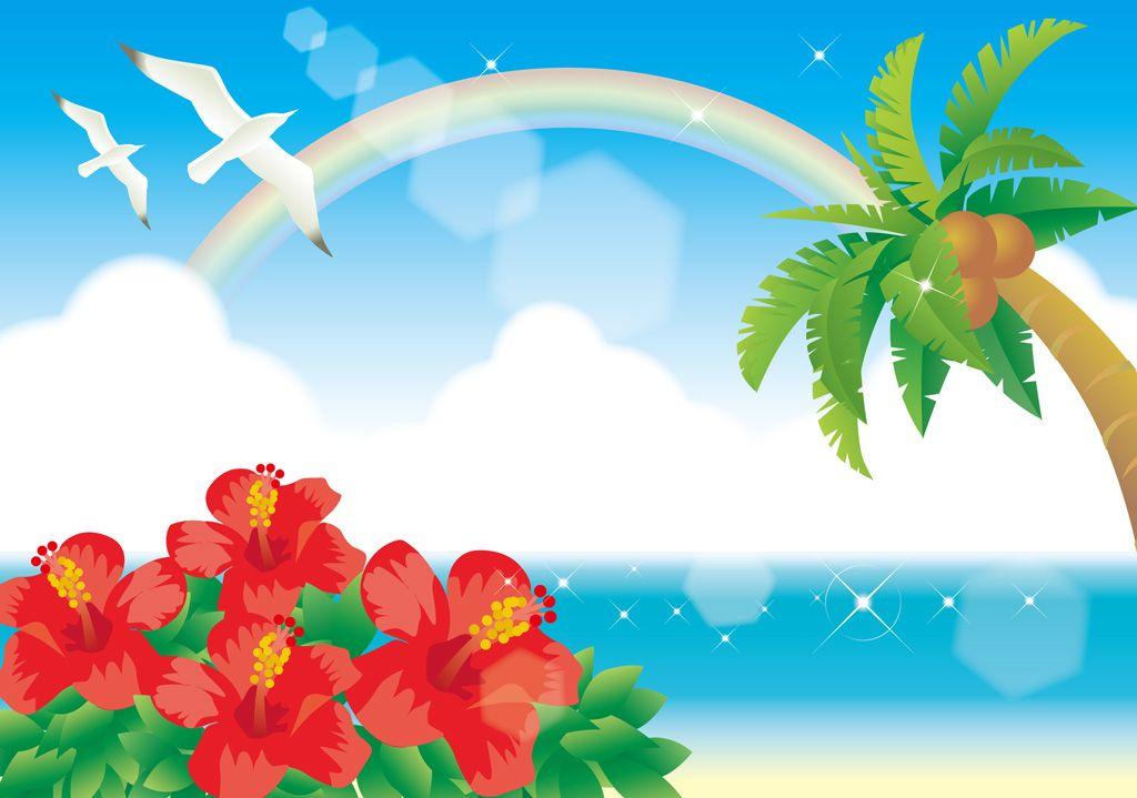 フリーイラスト 虹の架かる南国の海とハイビスカス イラスト 虹 イラスト 花火 工作