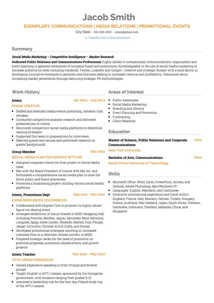 49+ Public relations resume skills trends
