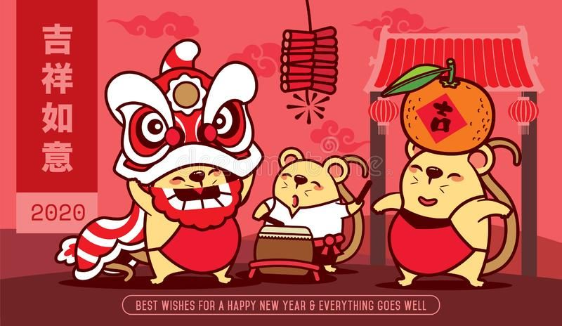 Happy Chinese New Year 2020. Year of the rat. Cute little