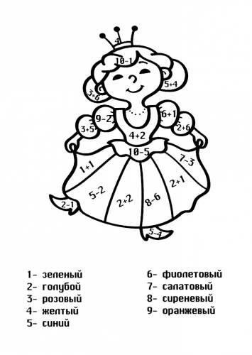 раскраска примеры в пределах 10 обучение Coloring Pages
