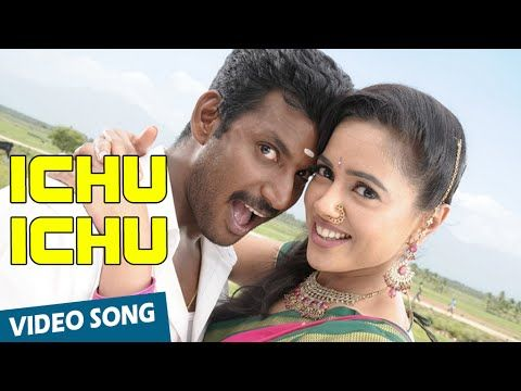 Veera Sivaji Soppanasundari Tamil Video D Imman Vikram Prabhu Youtube Songs Vikram Prabhu Video