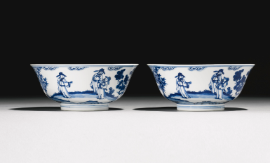 A PAIR OF BLUE AND WHITE BOWLS QIANLONG SEAL MARKS AND PERIOD - Sotheby's