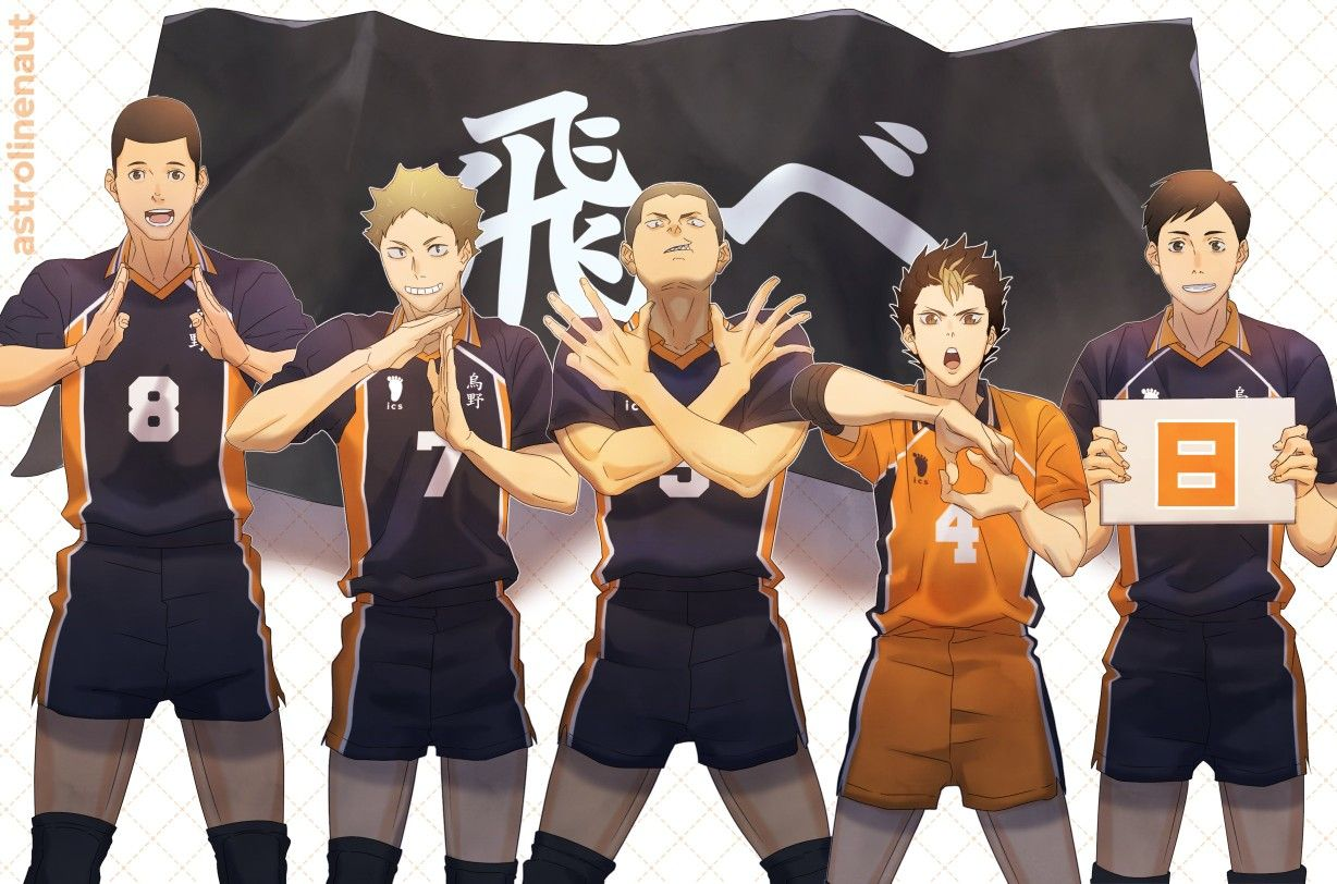 Second Years In 2020 Haikyuu Karasuno Anime