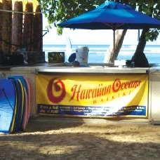 Beach Gear - included on the Go Oahu Card! Rental of 3 hrs