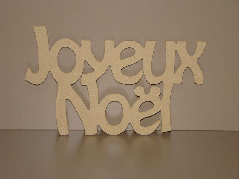 joyeux noel en mdf decorer peindre 16 5 cm x 10 5 cm objets d co creation bois fait. Black Bedroom Furniture Sets. Home Design Ideas