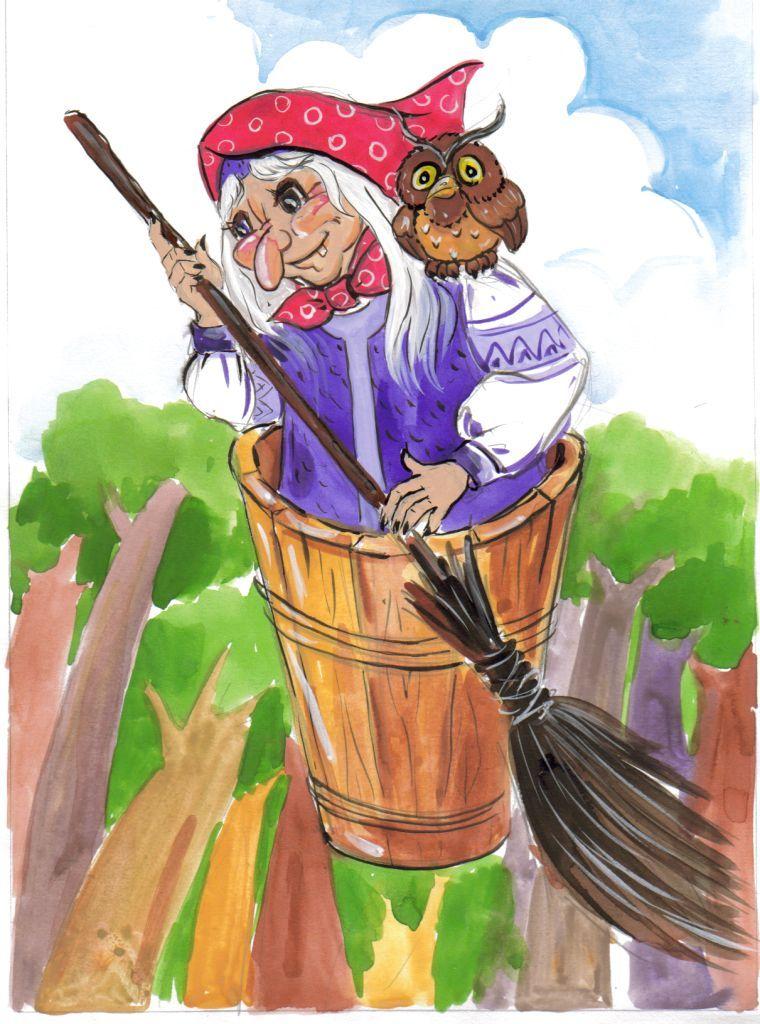 Политиков, прикольный рисунок бабы яги