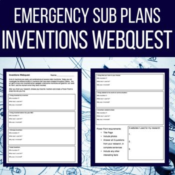 Emergency Sub Plans: Inventions Webquest #emergencysubplans