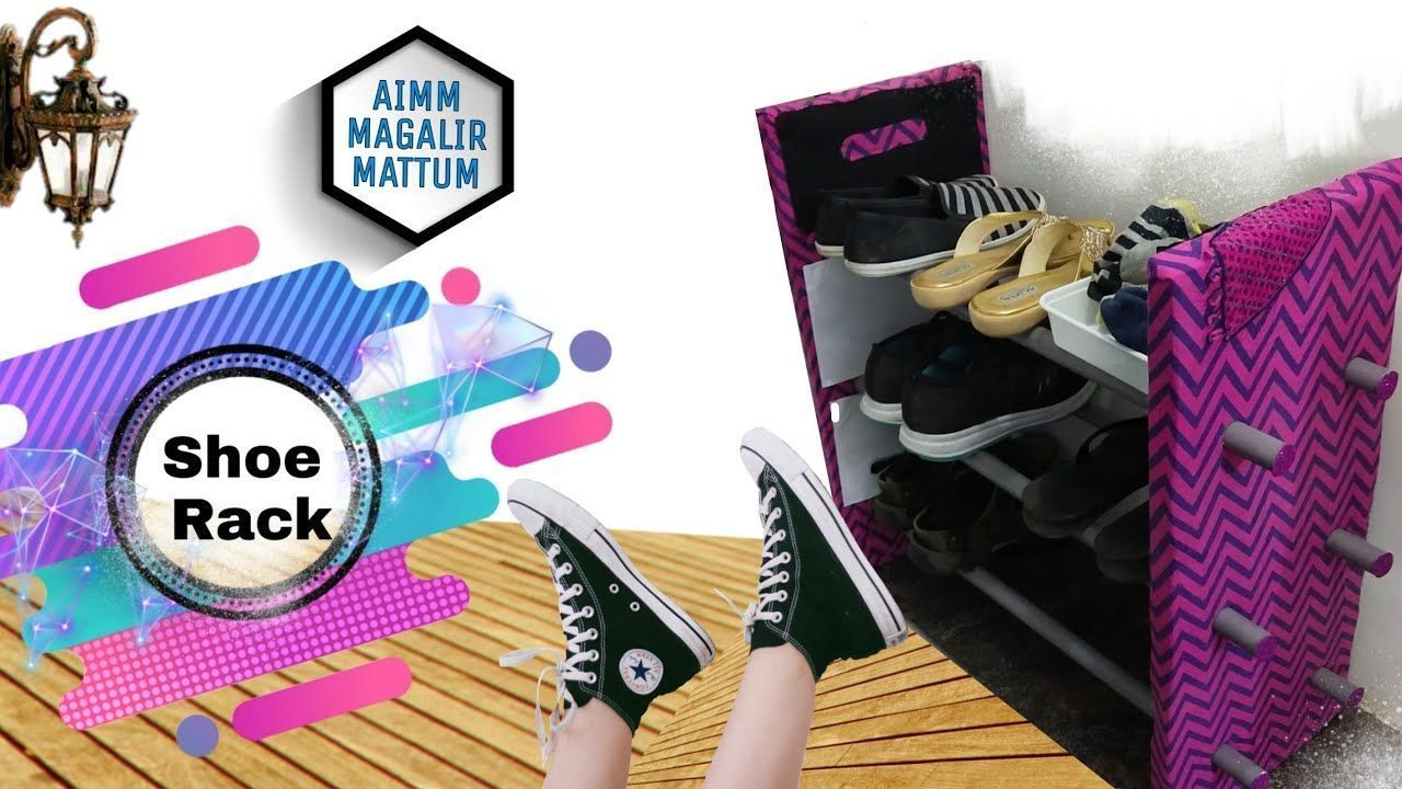 Home Made Shoe Rack Easy Kids Craft Tamil Art And Crafts L Diy Craft Ideas A Art Craft Crafts Diy Easy Home Idea In 2020 Crafts For Kids Crafts Diy Crafts