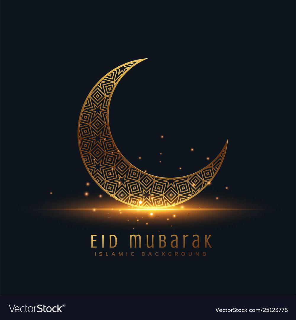 Eid mubarak wallpaper, Eid mubarak ...