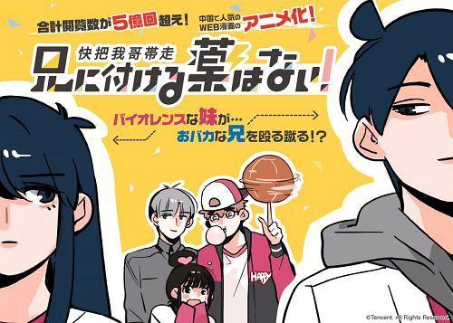 Sibling Rivalry Explodes In Ani Ni Tsukeru Kusuri Wa Nai Tv