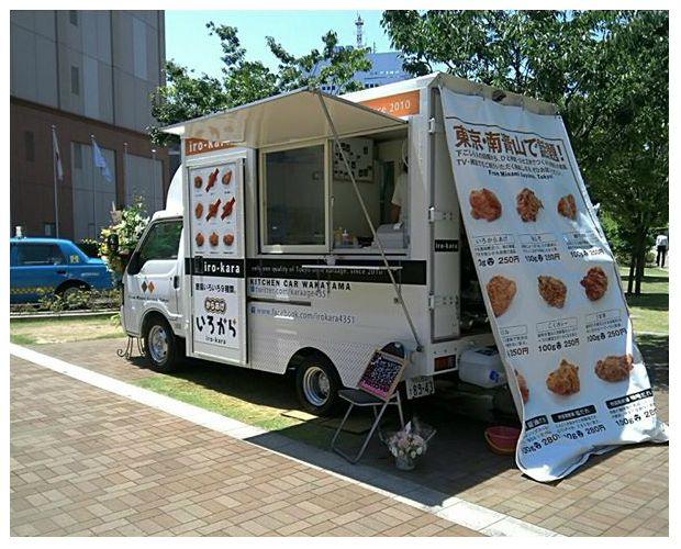 Fried Chicken Japan Food Truck Food Truck Food Truck Food Food