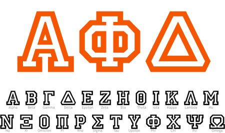Custom Fraternity & Sorority Stickers - Ivy Font | Going