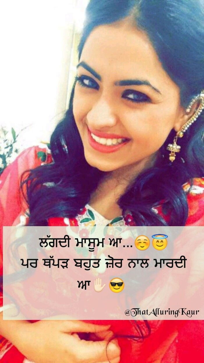 Girls attitude quotes attitude quotes for girls and funny dp - Punjabi
