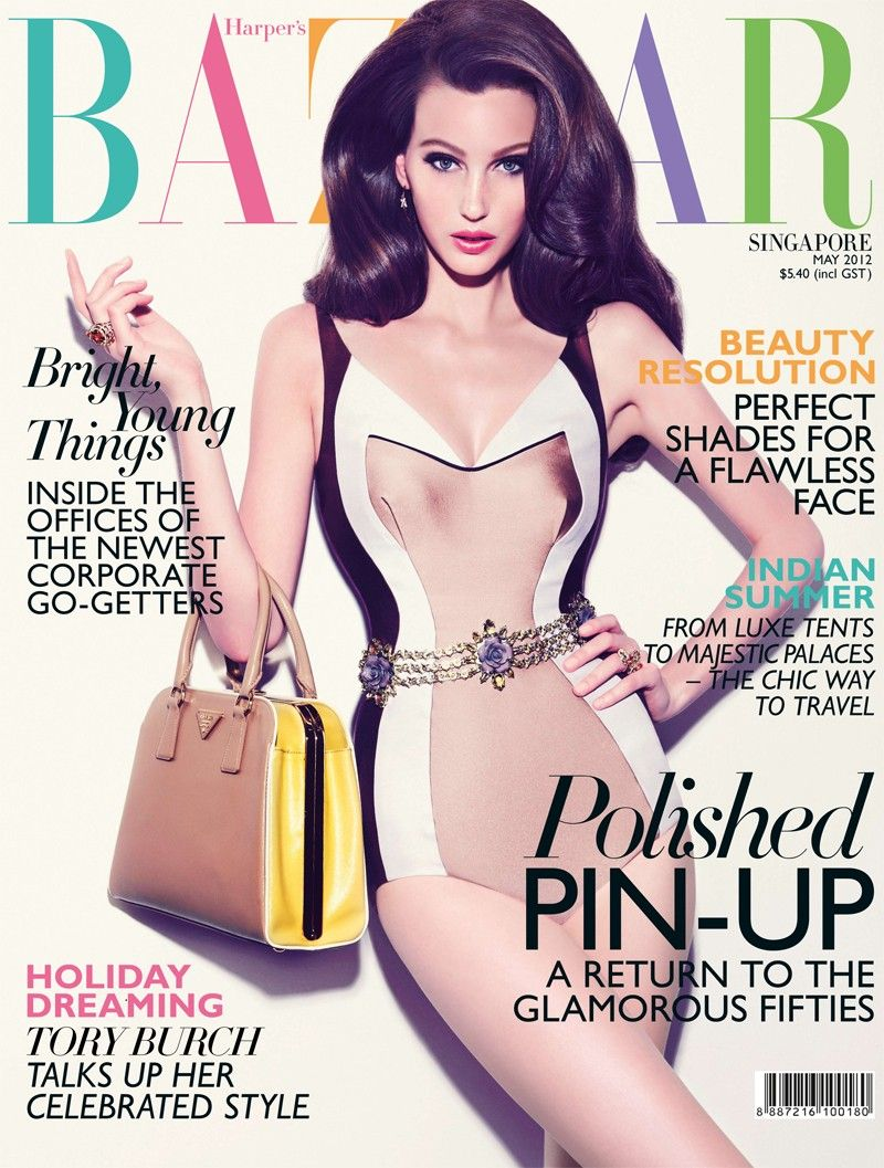 Harper\'s Bazaar Singapore May 2012 Cover | Fashion Editorials ...