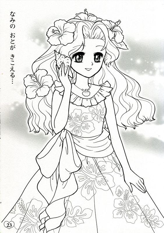 Japanese Shoujo Coloring Book 2 Mama Mia Picasa Web Albums Princess Coloring Coloring Books Coloring Pages