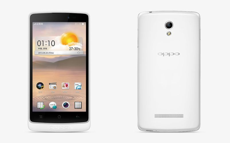 OPPO R833T MT6582 V4 4 2 FIRMWARE FLASH FILE OPPO R833T