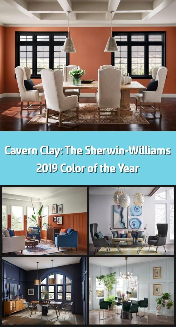 Cavern Clay: The Sherwin-Williams 2019 Color of the Year ...
