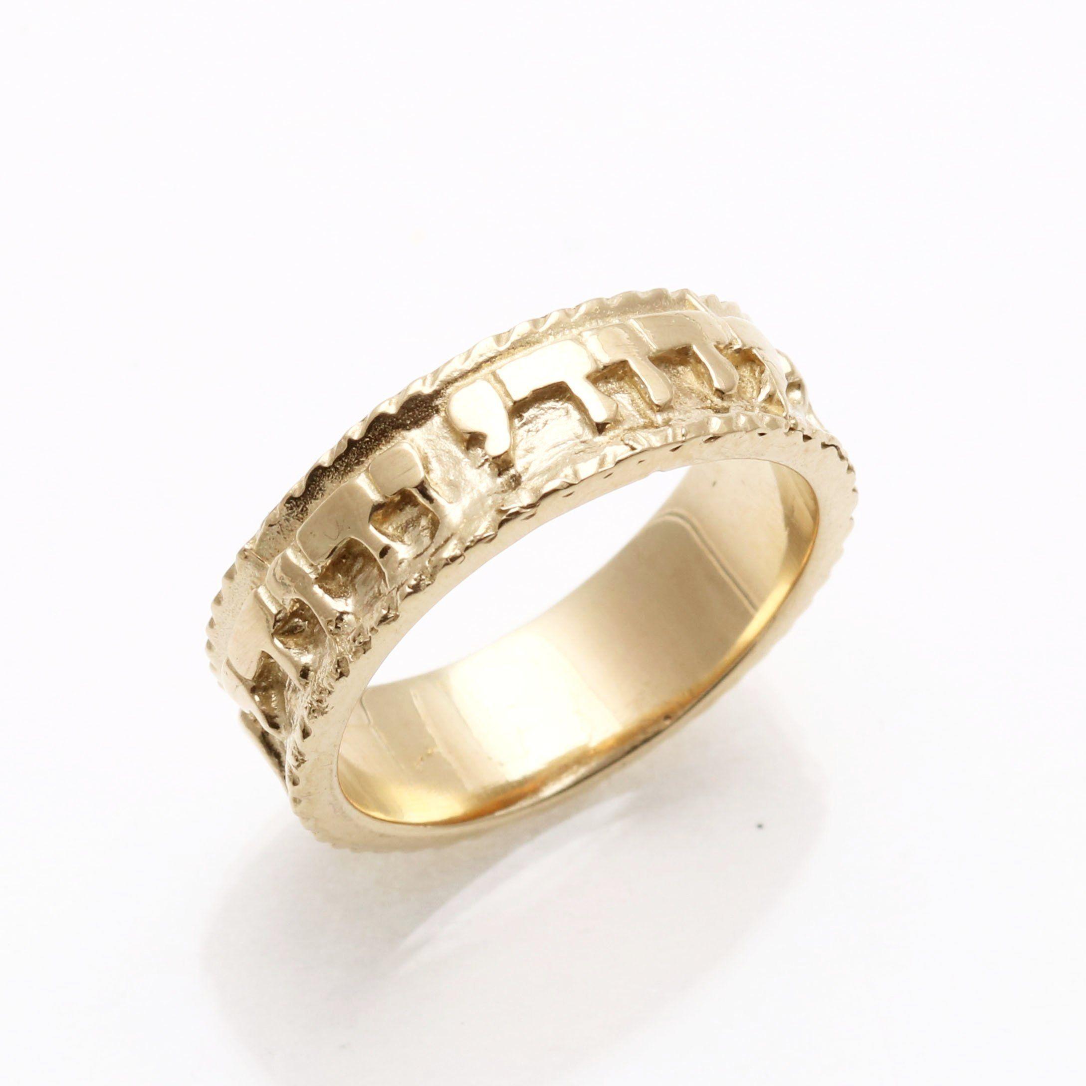 It is a graphic of 43k Yellow Gold Ani Le Dodi Jewish Wedding Band Ring Ridge