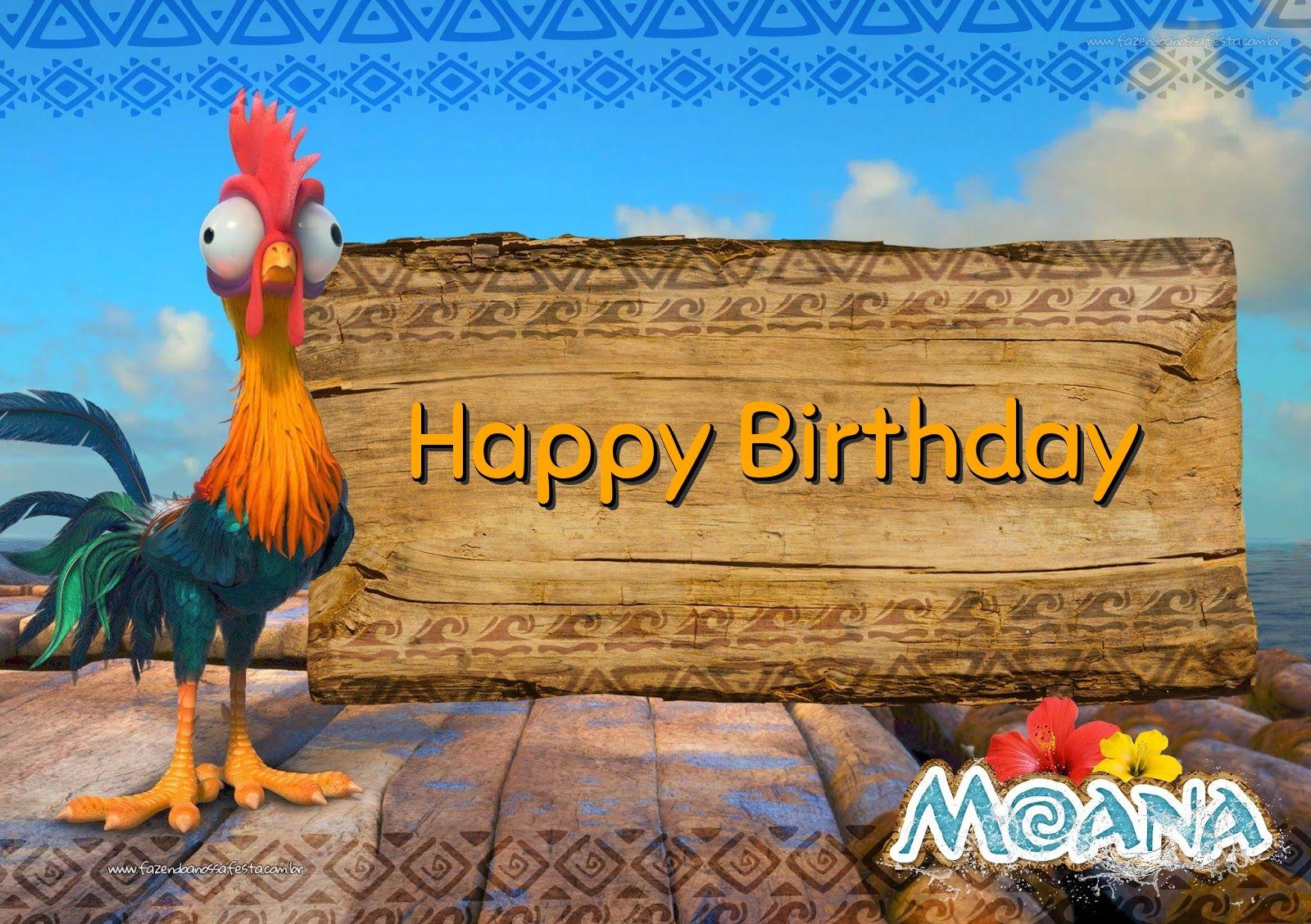 Moana Birthday Party Theme Invitation Wording