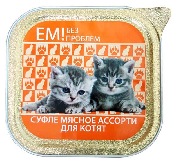 Консервированный корм для кошек «Ем без проблем» суфле мясное ассорти, 100 г