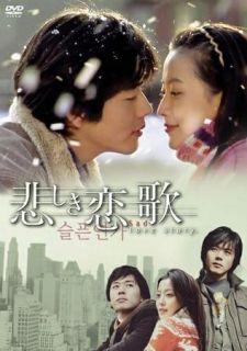 Sad love story movies