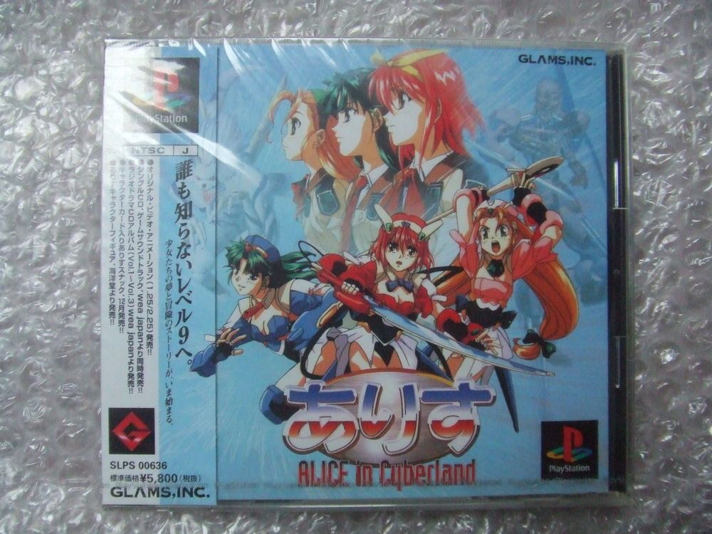 ALICE IN CYBERLAND - PS1 PSone psx ps2 playstation - JAP  NUOVO new - rarissimo