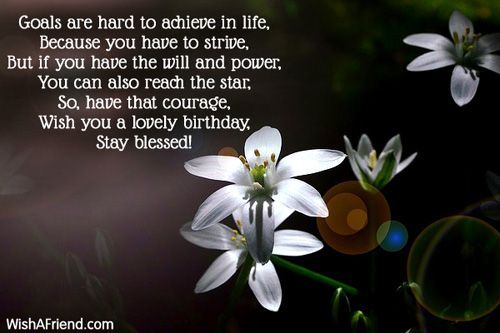 Birthday Wishes Inspirational Quotes ~ Inspirational birthday messages inspiring thoughts