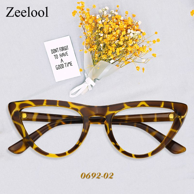 c01ceddf9c82 Jasmine Cat Eye Light Amber Glasses FP0692-02 | Contrast colour ...