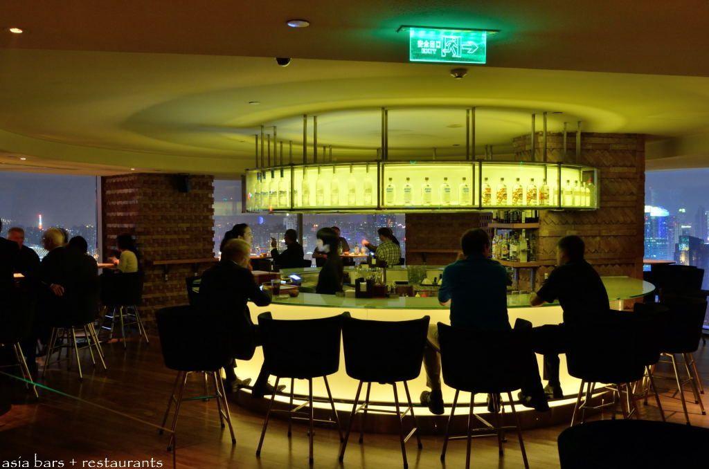 Hershey Hotel Circular Dining Room Circular Rooftop Bar  Google Search  Rooftop Social Space